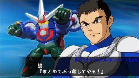 Super Robot Taisen X-Ω - Getter Robo Go Debut