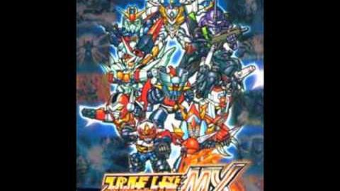 SRW MX The Indestructable Machine, Getter Robo (Extended)