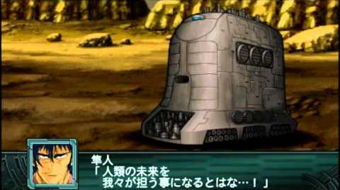 SRW Z2 Saisei-hen - Tower All Attacks