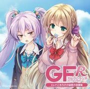 Girlfriend Kari Radio Banner