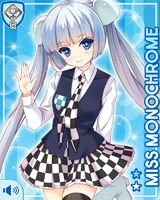 Miss Monochrome Stock (R ) Card