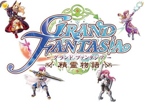 GrandFantasia