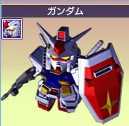 File:RX-78-2 Gundam.jpg