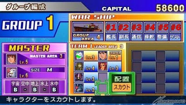 File:Warship Seat Guide.jpg