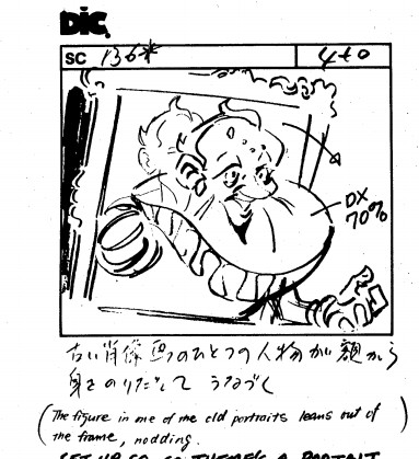 File:2436GhostsOfHeckHouseInStoryboard02.jpg
