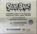 BaseForMarshmallowManXRayGoldGIDSectetBaseSc01