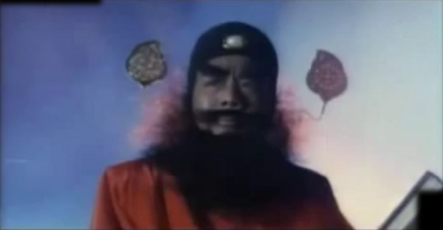 File:TheChineseGhostbuster1994Version1Sc02.png