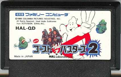 File:Gb2 newgb2 nes japan cartridge.jpg