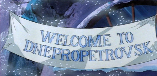 File:WelcometoDnepropetrovskGreetinginRussianAboutepisodeCollage.png