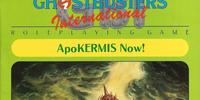 ApoKERMIS Now!