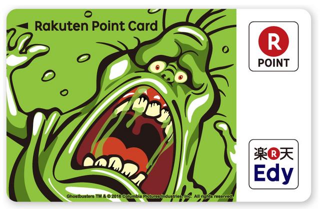 File:PromoImageRakutenPointCardSlimerByRUNASc01.png