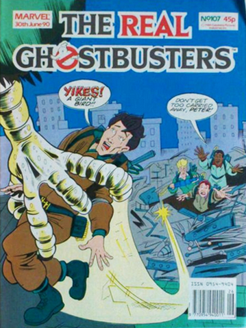 File:Marvel107cover.png