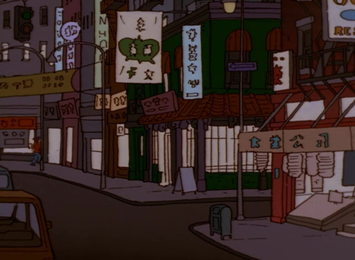 File:ChinatownAnimated03.jpg