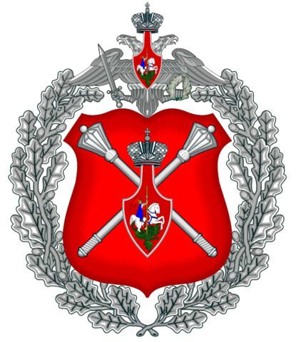File:Rus Military logo.png