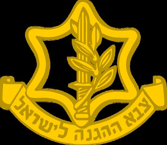 File:Israel AF.png
