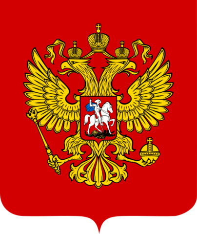 File:RF Government Seal.png