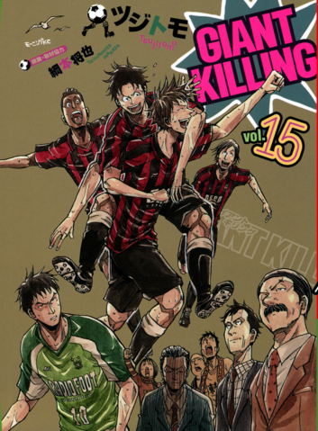 File:Volume15.png