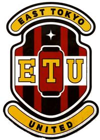 ETUCrest