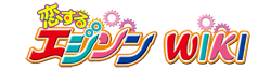 File:Koisuru Edison Wiki Wordmark.png