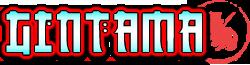 Gintama Wiki