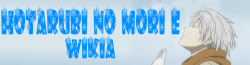 File:Hotarubi winter logo.png