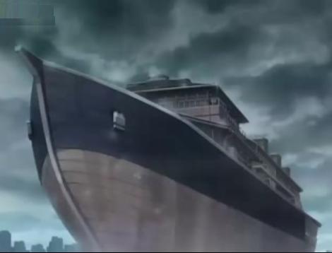 File:Takasugi-ship.png