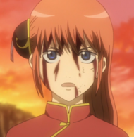 Kagura Episode 306