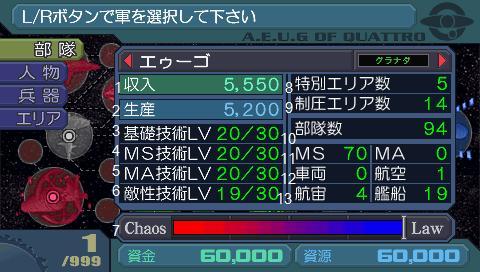 File:Snap045.jpg