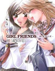 Girlfriendsv1 cover