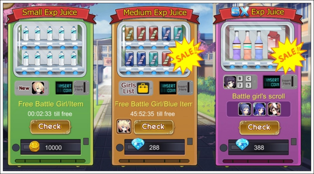 File:Vendor-machines.png