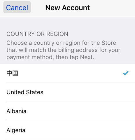 File:Ios regionselect.jpg