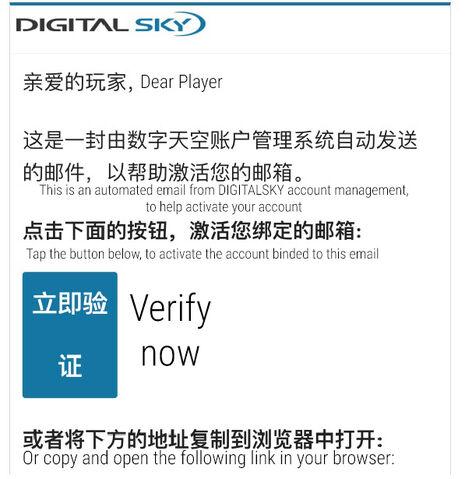 File:Ios verifemail.jpg
