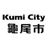File:A city full of Kumi!!!.png