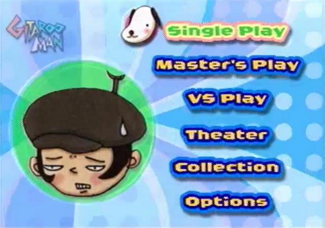 File:Single Play on Menu.png