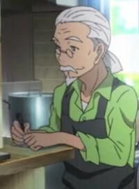 Shirosaki Grandfather