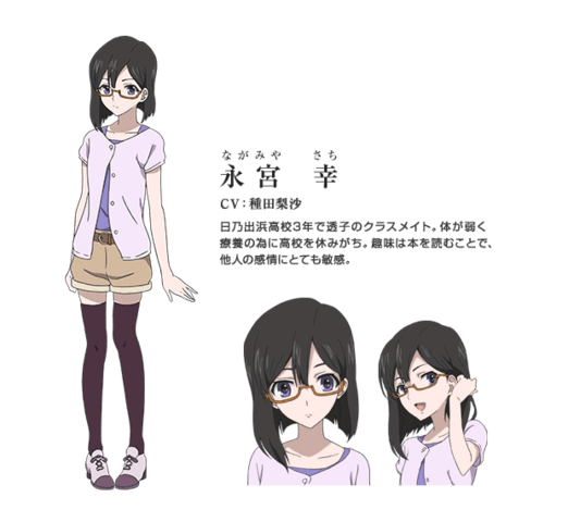 File:Sachi nagamiya.png