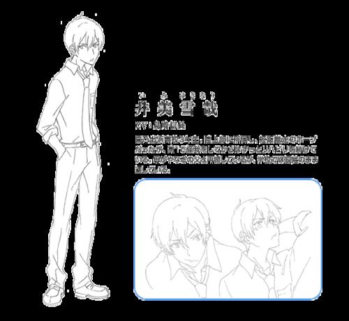 File:Yukinari imi.png