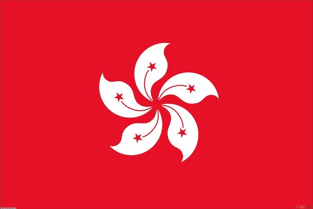 File:Hong kong flag 2304x1536.jpg