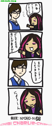 File:Glee Nyoron 01 by chibiCharlie chan.png