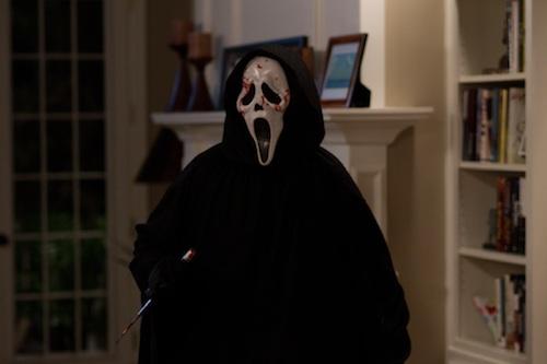 File:Scream4-Still10.jpg