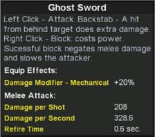 File:GhostSword.jpg