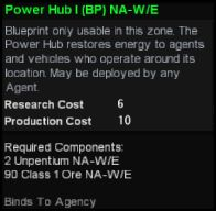 File:Power hub.JPG
