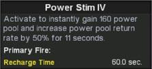File:PowerStim.jpg