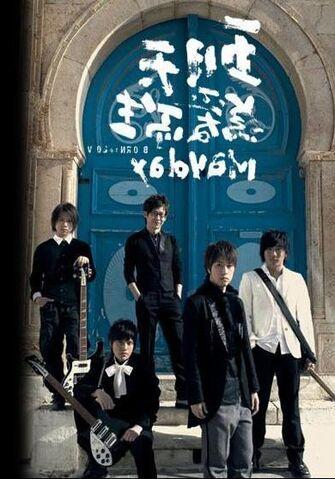 檔案:為愛而生專輯封面.JPG