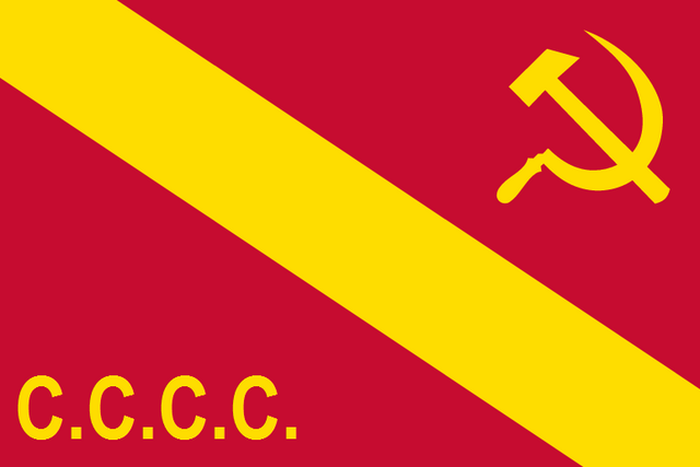 File:Cccc.png