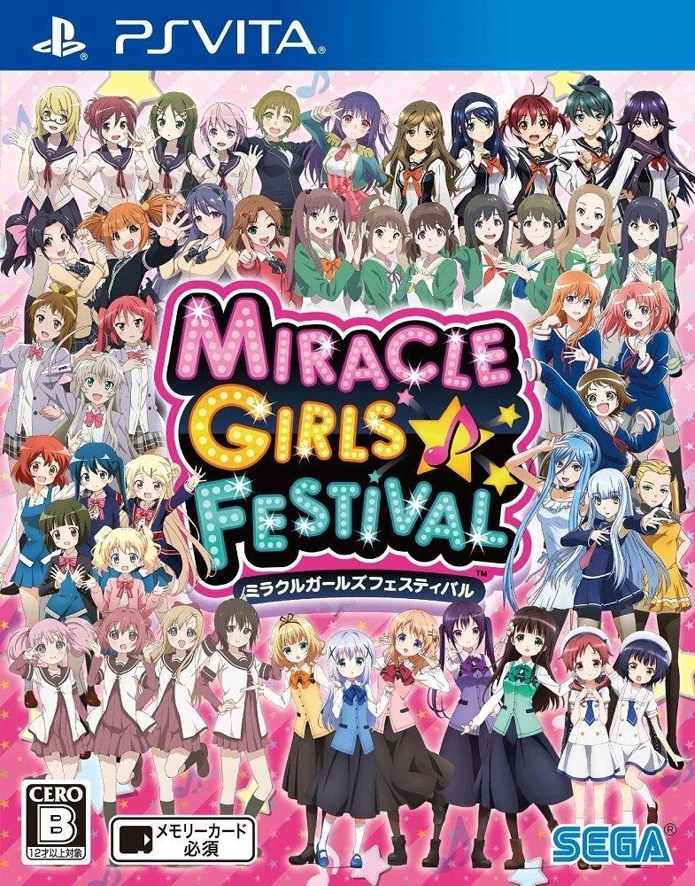 File:Miracle Girls Festival.jpg
