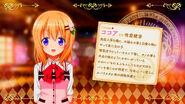 Cocoa (Wonderful Party) Profile 1