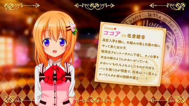 File:Cocoa (Wonderful Party) Profile 1.jpg