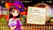 Chiya (Wonderful Party) Profile 2