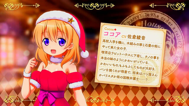 File:Cocoa (Wonderful Party) Profile 2.jpg